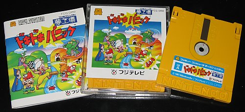 Disk Drive Add-on For The Famicom ((famicom Disk System)) (www
