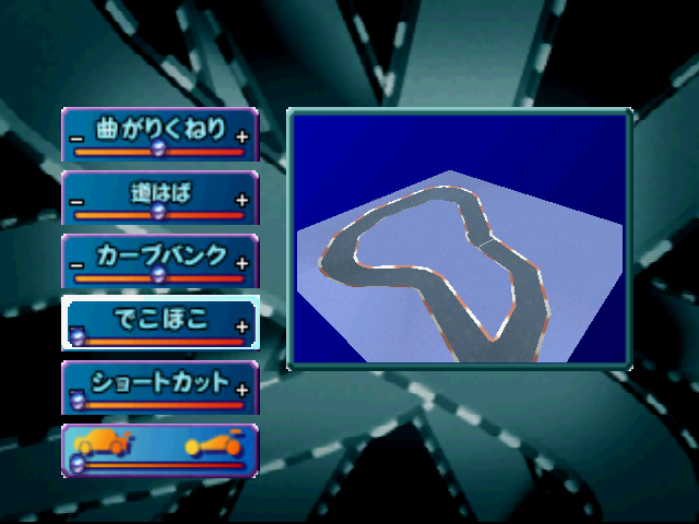 Glide64__10.png