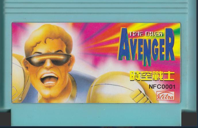 time_diver_avenger.JPG